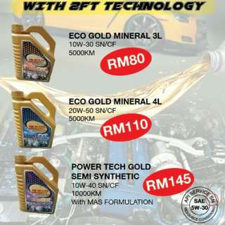 EMJAY ENGINE OIL