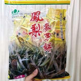 昇田鹹蛋麥芽餅 台灣直送 台灣代購