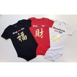 Chinese New Year Baby Romper