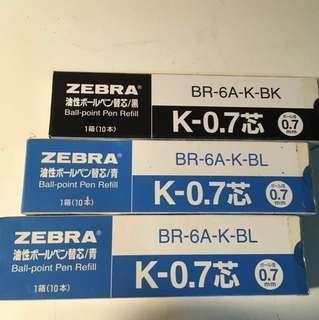 全新Zebra pen refill 0.7