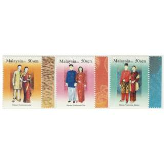 Malaysia 2006 Traditional Costumes set of 3V Mint MNH SG #1351-1353