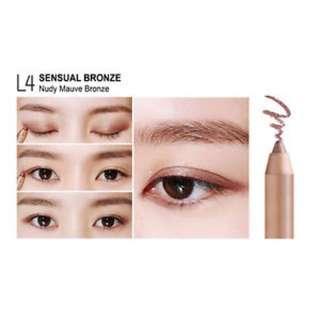 BBIA Eyeliner - L4 (Sensual Bronze)