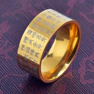 Size us13 Yellow Gold Taoism Sutra Ring 金光神咒