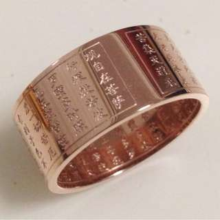 Size us9/10 Heart Sutra Titanium Steel Ring 心经戒指