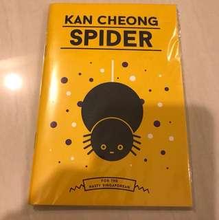 Brand New Kan Cheong Spider Notebook