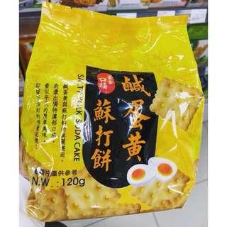 鹹蛋黃梳打餅 鹹蛋黃餅 台灣直送 台灣代購