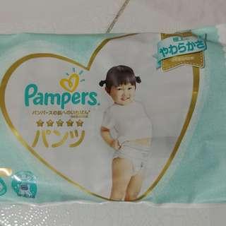 Pampers (Size L)吸濕褲  一包含兩條