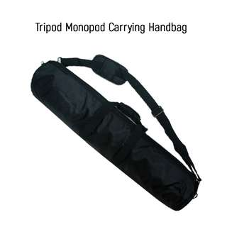 Tripod Monopod Carrying Handbag (75cm) [In Stock / 1 Apr 2018]