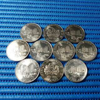 10X 1985 Singapore 25 Years of Public Housing (1960 To 1985) $5 Cupro-Nickel Commemorative Coin ( Lot of 10 Pieces )