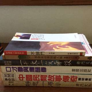 Chinese Books all just $3