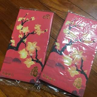 Red Packets - 2 sets of Citibank angpow free postage