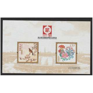 P.R. OF CHINA 2017 3RD NANJING INT'L COLLECTION EXPO SPECIAL SILK COLLECTOR'S SHEET OF 2 STAMPS IN MINT MNH UNUSED CONDITION