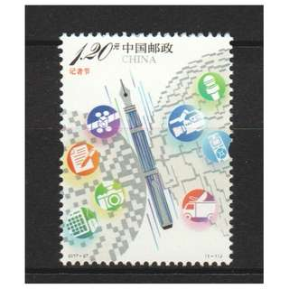 P.R. OF CHINA 2017-27 PRESS JOURNALIST'S DAY COMP. SET OF 1 STAMP IN MINT MNH UNUSED CONDITION