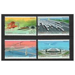 P.R. OF CHINA 2017-29 CHINESE HIGH SPEED RAIL TRAIN ACHIEVEMENT COMP. SET OF 4 STAMPS IN MINT MNH UNUSED CONDITION
