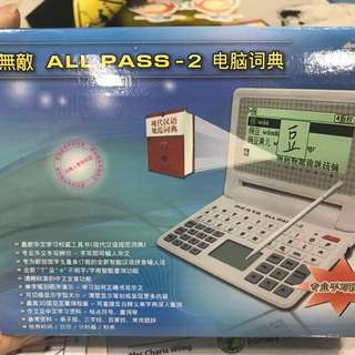 Besta All Pass 2 Electronic Chinese Dictionary