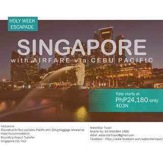 AFFORDABLE SINGAPORE with AIRFARE PROMO PACKAGE