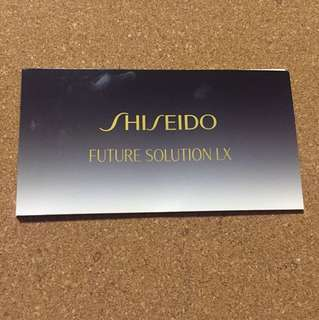 Shiseido Future Solution LX Samples
