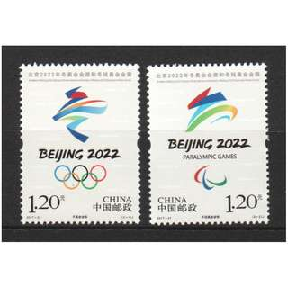 P.R. OF CHINA 2017-31 BEIJING 2022 WINTER OLYMPIC & PARALYMPIC GAME COMP. SET OF 2 STAMPS IN MINT MNH UNUSED CONDITION