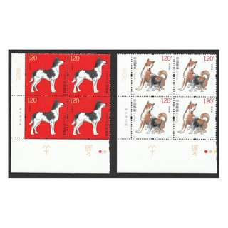 P.R. OF CHINA 2018-1 ZODIAC YEAR OF DOG BLOCK OF 4 STAMPS IN MINT MNH UNUSED CONDITION