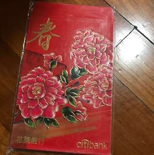 One set of Citibank red packet free postage