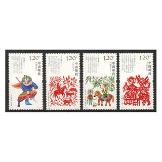 P.R. OF CHINA 2018-3 CHINESE PAPER CUTTING ART COMP. SET OF 3 STAMPS IN MINT MNH UNUSED CONDITION