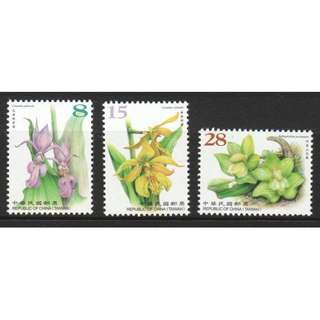 REP. OF CHINA TAIWAN 2018 WILD ORCHIDS FLOWERS COMP. SET OF 3 STAMPS IN MINT MNH UNUSED CONDITION