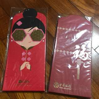 One DBS and Bank of China red packets free postage