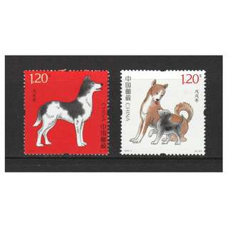 P.R. OF CHINA 2018-1 ZODIAC YEAR OF DOG COMP. SET OF 2 STAMPS IN MINT MNH UNUSED CONDITION