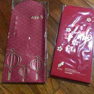 Red Packets one set ANZ and one set SMBC with free postage