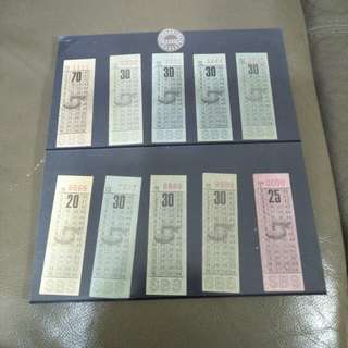 Old SBS old bus tickets  10pcs