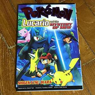 [CLEARANCE] Pokémon - Lucario and the Mystery of Mew