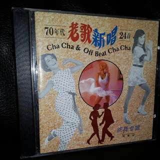 Chinese Cd compilation