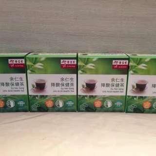 🤔香港余仁生降酸保健茶  ⭐️今天入數 最快明天 最遲後天寄出 ⭐️包本地平郵 加$10順豐站自取 NO FACE TRADE