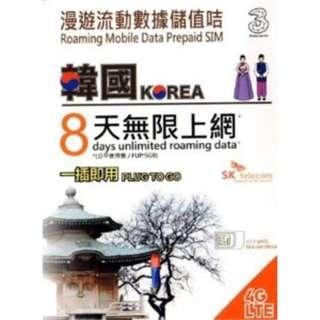 3HK-8日韓國無限任用數據上網卡