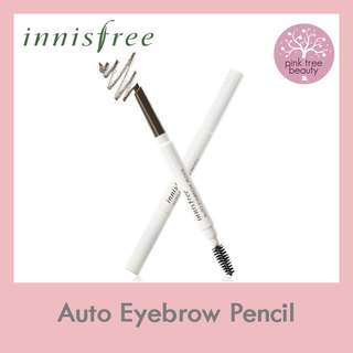 Innisfree Auto Eyebrow Pencil (No.3/4/5/6)