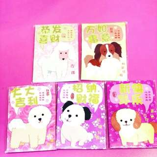 Red Packets in Dog prints 6 pieces per pack