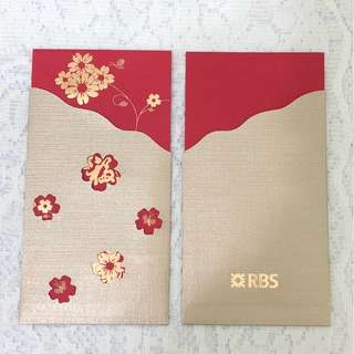 18. Red Packet - RBS