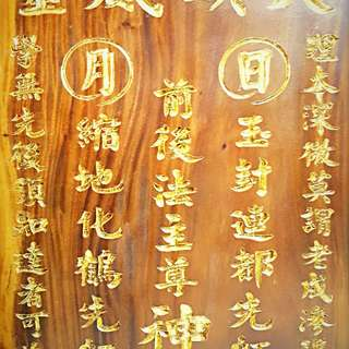 """""""For Sharing Only"""" if there is anyone out there whom is a practitioner of 连都法门, perhaps we can share our knowledge and expand and broaden our perspective and it's universe."""