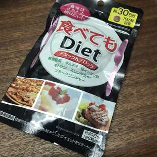 全新 日本diet消脂丸