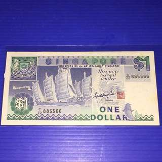 Singapore Ship Series $1 Super Fancy Number C22-885566