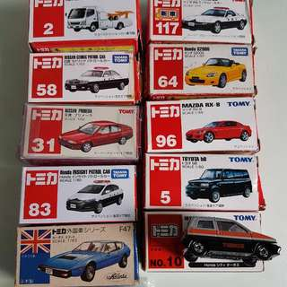 tomica assorted