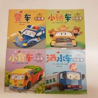 6 Chinese Storybooks