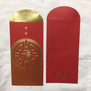 Red Packets - Canon 2018 Ang Pow