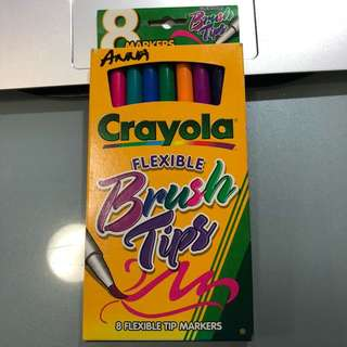 Crayola Flexible Brush Tip Markers