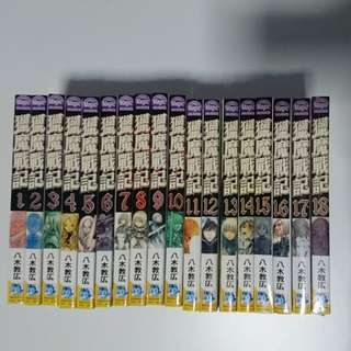 CLAYMORE Manga Comics Set (Chinese)