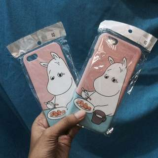(NEW!!) Moo Casing