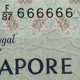 F/87 666666 old $1 sg note