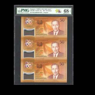 Singapore CIA  50 3-in-1 uncut sheet PMG 68 EPQ