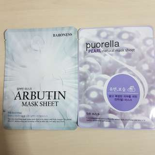 Korea Arbutin and Puorella Face Mask