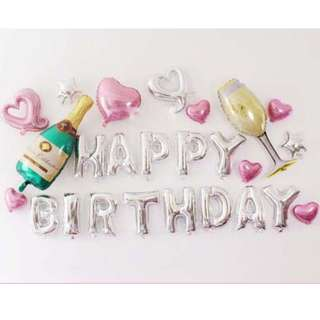 Birthday Balloon Party Set (Wine and glass) out of stock